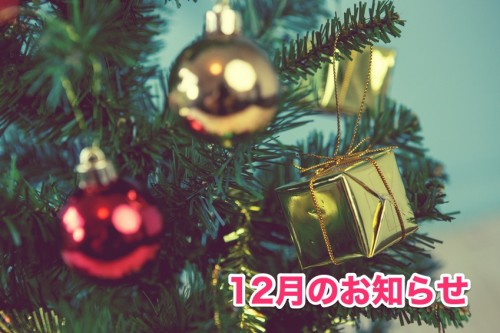 Christmas tree with gifts on green background on blurred, vintage color style